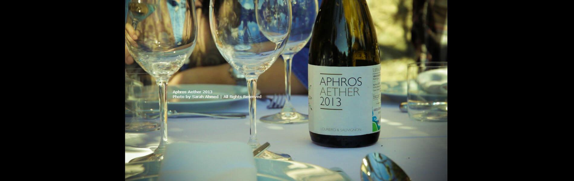 Blend-All-About-Wine-Aphros-Cutting-Edge-of-Biodynamics-Slider