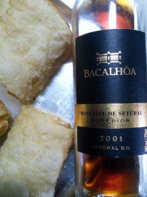 Blend_All_About_Wine_Bacalhoa_1 Bacalhôa Moscatel de Setúbal Superior 2001 Bacalhôa Moscatel de Setúbal Superior 2001 Blend All About Wine Bacalhoa 1