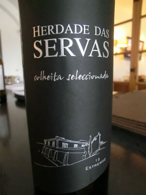 Blend-All-About-Wine-Herdade-das-Servas-Herdade-das-Servas-Colheita-Selecionada-de-2012 Herdade das Servas Herdade das Servas Blend All About Wine Herdade das Servas Herdade das Servas Colheita Selecionada de 2012