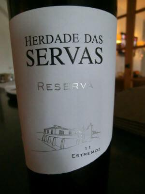 Blend-All-About-Wine-Herdade-das-Servas-Herdade-das-Servas-Reserva-2011 Herdade das Servas Herdade das Servas Blend All About Wine Herdade das Servas Herdade das Servas Reserva 2011