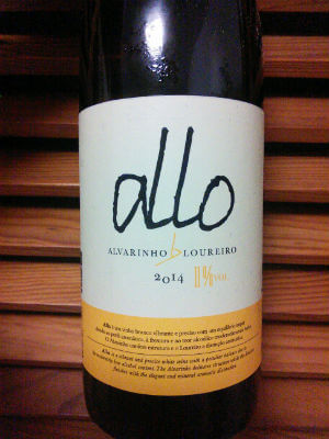 Blend-All-About-Wine-Fish-Whit-Wine-Portugal-Allo-2014 Peixe + Vinho Branco = Portugal Peixe + Vinho Branco = Portugal Blend All About Wine Fish Whit Wine Portugal Allo 2014