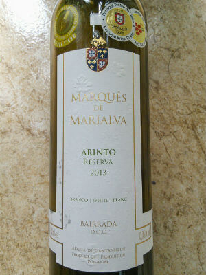 Blend-All-About-Wine-Marques-de-Marialva-Reserva-Arinto-2013 The two Arinto wines by Marquês de Marialva The two Arinto wines by Marquês de Marialva Blend All About Wine Marques de Marialva Reserva Arinto 2013