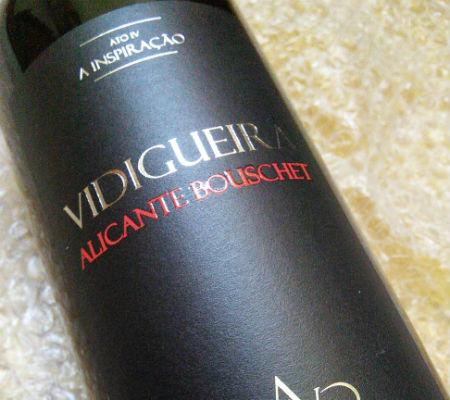 Blend-All-About-Wine-Adega de Vidigueira-Alicante Bouschet adega de vidigueira Adega de Vidigueira, a Inspiração e a Bonança Blend All About Wine Adega de Vidigueira Alicante Bouschet